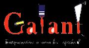 Галант